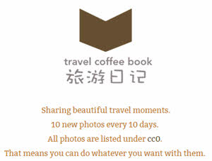 travel coffee book